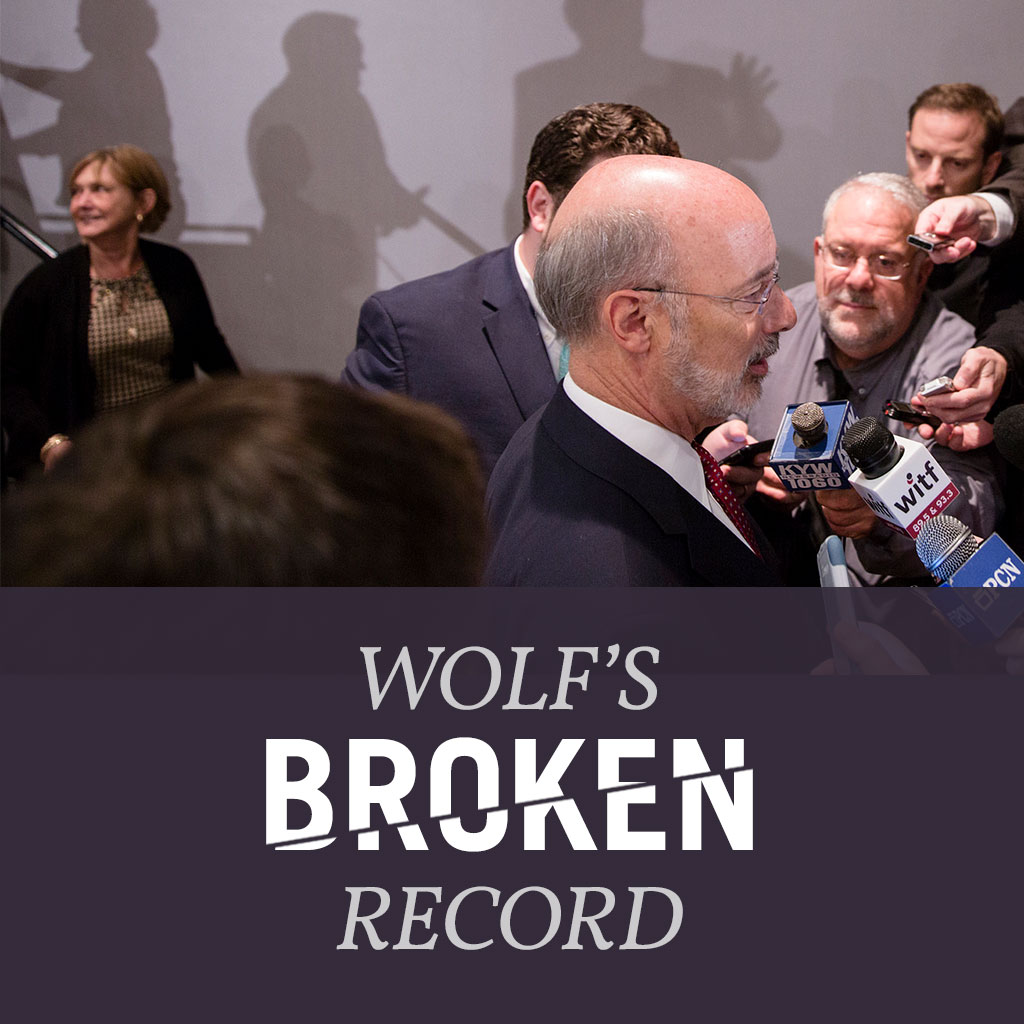 Wolfs Broken Record Square